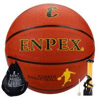 ENPEX/乐士室外橡胶蓝球B003