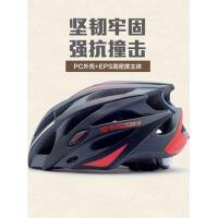 骑行头盔一体成型男女安全帽单车骑行装备自行车头盔山地车