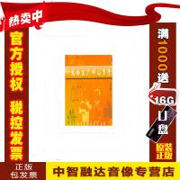 正版包票安全生产曲艺专集 1VCD视频音像光盘影碟片