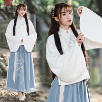 明制袄裙改良汉服 立领琵琶袖上衣女 秋冬套装加厚保暖中国风学生