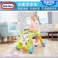 美国小泰克光影学步车儿童手推车宝宝多功能助步车0-3岁婴儿礼物