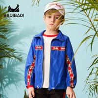 【2件3折:60】巴拉巴拉旗下 巴帝巴帝童装男童拉链字母防风外套19春新款儿童红蓝两色