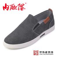 内联升男鞋时尚休闲套脚单鞋春夏秋男式布鞋老北京布鞋6225C