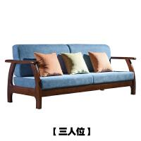 实木沙发小户型 123新中式布艺北欧简约现代沙发组合黑胡桃木家具 其他