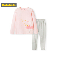 巴拉巴拉宝宝内衣套装儿童秋衣秋裤薄款长袖睡衣女童棉可爱萌甜美