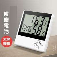 三量温度计家用精准干温湿度计室内表壁挂式婴儿室温计家居日用生活日用浴室用品