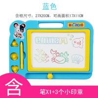 【领券立减30元】儿童画画板磁性写字板笔 彩色小孩幼儿磁力宝宝涂鸦板 1-3岁2玩具