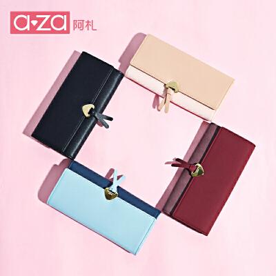 aza阿札2017新款钱包女长款卡包个性百搭横款折叠时尚钱夹9139长款 超薄