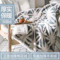 君别商场被子冬天单人毛毯加厚空调珊瑚绒小毯子单双人冬季毛巾被法兰绒床单午睡毯 PG-经典提花 蓝色