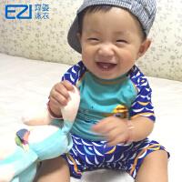 弈姿EZI儿童学生游泳衣防晒男童婴儿宝宝分体冲浪服中小童 16072