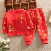 婴儿大红色纯棉三保暖内衣套装秋男女宝宝新年喜庆普通保暖童装