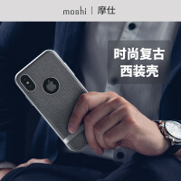 Moshi摩仕苹果iPhone X手机壳全包布质保护壳新款苹果10代保护套