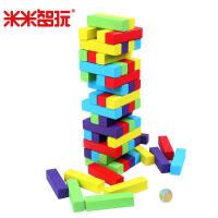 【】早教儿童益智积木叠叠高 彩色叠叠乐层层叠亲子游戏玩具60块装