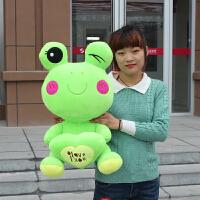 可爱绿色青蛙公仔毛绒玩具布娃娃玩偶抱枕圣诞节儿童生日礼物女生