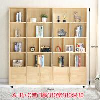 实木书柜书架落地带门柜子松木组合简易置物柜书橱简约现代 1.4米以上宽