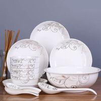 18件碗盘碟套装家用景德镇瓷碗筷陶瓷器吃饭套碗盘子中式组合餐具-简爱世家4碗4盘4勺4筷1汤碗1汤勺