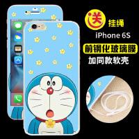 Iphone 6/6S  手机保护壳/软胶壳/360°全包边设计/前钢化膜+后壳