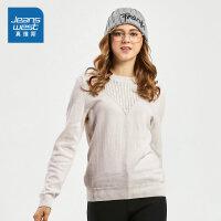 [秒杀价:23.9元,新年不打烊,仅限1.20-21]真维斯女装 冬装新款 休闲圆领纯色织花长袖毛衣