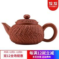 紫砂茶壶 手工宜兴紫砂壶套装大容量家用泡茶壶原矿朱泥功夫茶具 红色菠萝冰烟开运壶(123款)