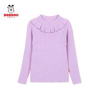 【抢购价:89元】巴布豆女童卡通可爱长袖打底衫