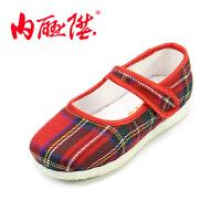 内联升 童鞋 千层底布鞋 花格一代边 老北京布鞋 5304C