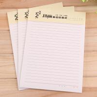 玛丽牌单线稿纸硬笔书法本 钢笔练习纸单线16K信纸美工纸字帖纸