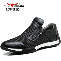 公牛世家英伦男鞋潮鞋运动鞋休闲鞋真皮鞋子板鞋8882681