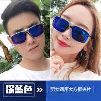 2018新款近视偏光太阳镜墨镜夹片男士女款个性轻开车司机驾驶眼镜镜片夹