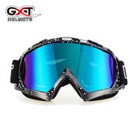 越野头盔风镜滑雪眼镜骑行护目镜赛车摩托车风镜