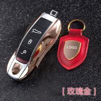 ?保时捷专用钥匙壳卡宴macan帕拉梅拉Panamera改装装钥匙扣包套?