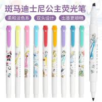 日本zebra斑马荧光笔WKT7标记笔学生用迪士尼公主限定款彩色划重点双头笔手账小清新可爱标记笔淡色