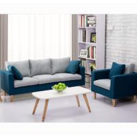 美立居工坊MLJ-SF3002休闲沙发组合