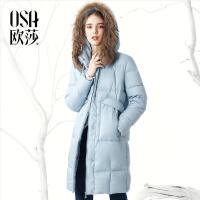 【2件8折,3件7折】OSA欧莎2017冬装新款女装时尚连帽中长款保暖羽绒服