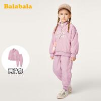 巴拉巴拉女童洋气套装秋冬2019新款儿童两件套小童宝宝洋气男童潮