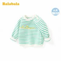 【2.26超品 5折价:79.5】巴拉巴拉宝宝毛衣婴儿针织衫男童打底衫线衫2020新款圆领条纹衫男