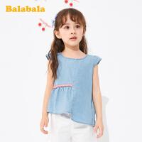 巴拉巴拉童装女童衬衣儿童夏季2020新款小童宝宝衬衫牛仔上衣潮童