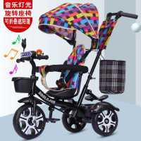 宝乐骏儿童三轮车脚踏车1-3-6岁大婴儿手推车宝宝自行车小孩童车