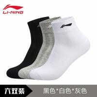李宁袜子男士女士训练系列短筒六双装运动袜AWSL286