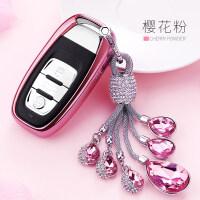 新款适用于奥迪钥匙包A6L/A8汽车钥匙扣A4L钥匙套A7A5壳S6/S5女Q5