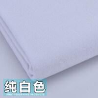 帆布布料加厚棉麻布料窗帘沙发布料面料纯棉布老粗布布头处理