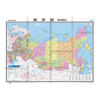 世界热点国家地图・俄罗斯(1:7250000)