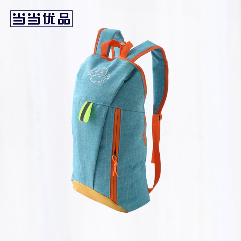 当当优品 便携户外迷你双肩包 小背包 蓝色 当当自营 超轻便捷 防水耐刮 带安全反光条 重量仅265g
