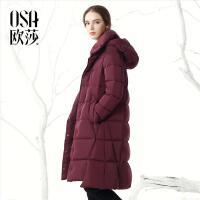 【2件8折,3件7折】OSA欧莎2017冬装新款女装翻领保暖连帽长款羽绒服