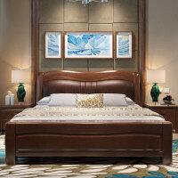 实木床双人床1.8米大床现代新中式家具1.5m高箱储物软包婚床主卧
