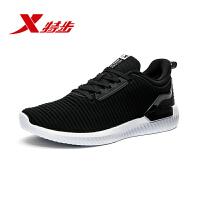 特步男休闲鞋2019新款运动鞋柔软舒适减震针织网面飞织设计982319326733