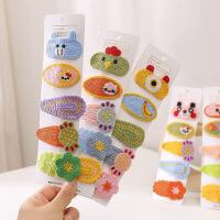 韩国新款儿童发夹套装宝宝发饰女童卡通毛线花朵发卡碎头发刘海夹