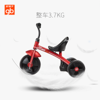 gb好孩子儿童三轮车童车男女宝宝玩具车幼童脚踏车自行车SR130H
