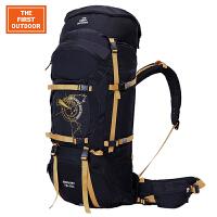 2017新款旅游双肩包男大容量户外登山包女韩版书包旅行背包运动包