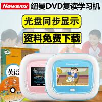 �~曼DVD-L680便�y式DVD�S身�U�P�W生CD英�Z�W��C光�P播放器�妥x�C�W��C