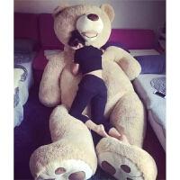 大熊玩偶熊布娃娃公仔抱抱熊送女友大熊毛绒玩具